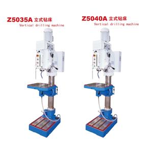 Vertical drilling machine Z5035A/Z5040A