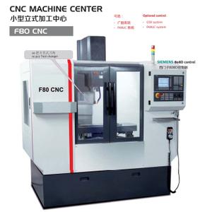 CNC MACHINE CENTER F80