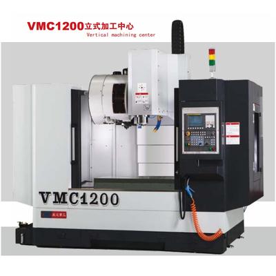 Vertical machining center VMC1200