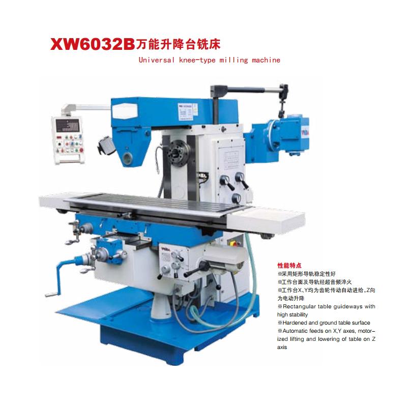 Universal knee-type milling machine XW6023B