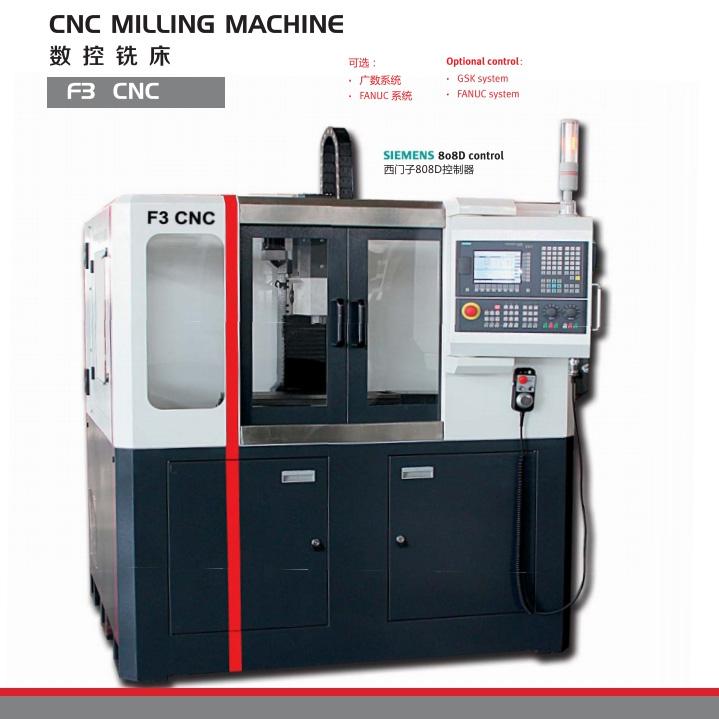 CNC MILLING MACHINE F3