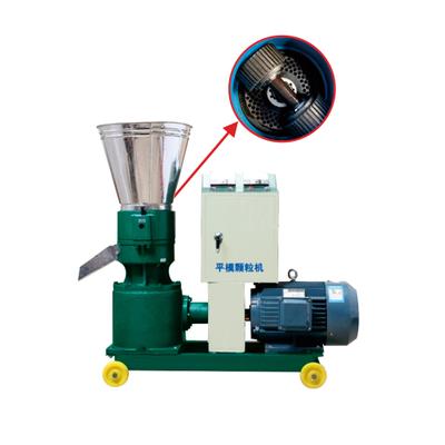 Multifunctional flat mold granulator pellet mill