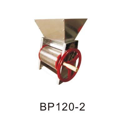 Coffee Peeling Machine Series/N-70Huller