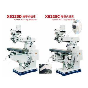 Turret milling machine X6325D/X6325C